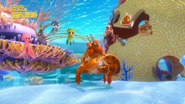 皮皮的海底歷險 第一季7 線上看