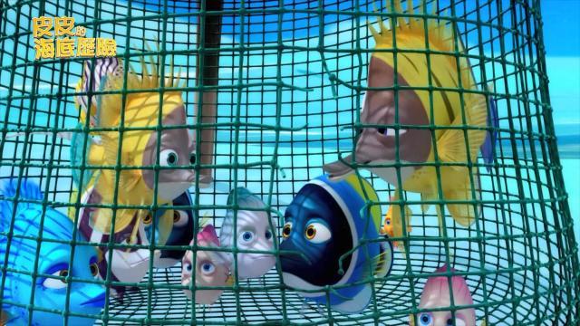 皮皮的海底歷險 第一季9 線上看
