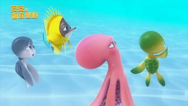皮皮的海底歷險 第一季11 線上看