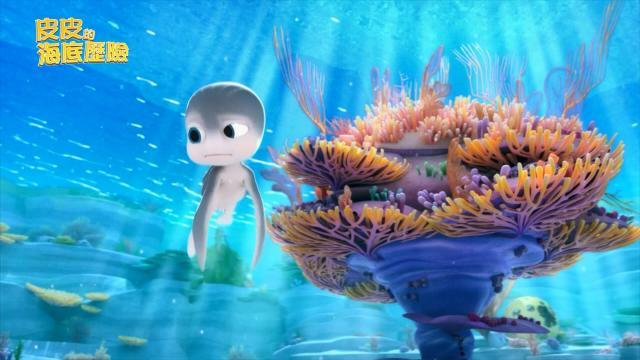 皮皮的海底歷險 第一季15 線上看