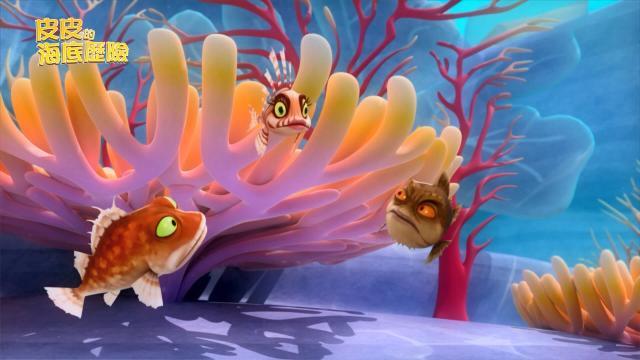 皮皮的海底歷險 第一季16 線上看