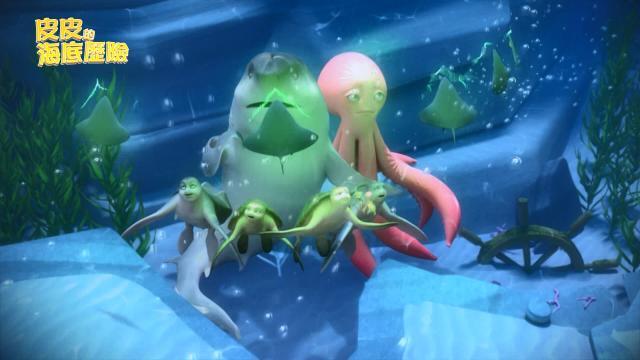 皮皮的海底歷險 第一季22 線上看
