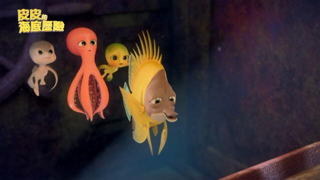 皮皮的海底歷險 第一季23 線上看