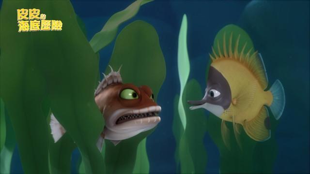 皮皮的海底歷險 第一季25 線上看