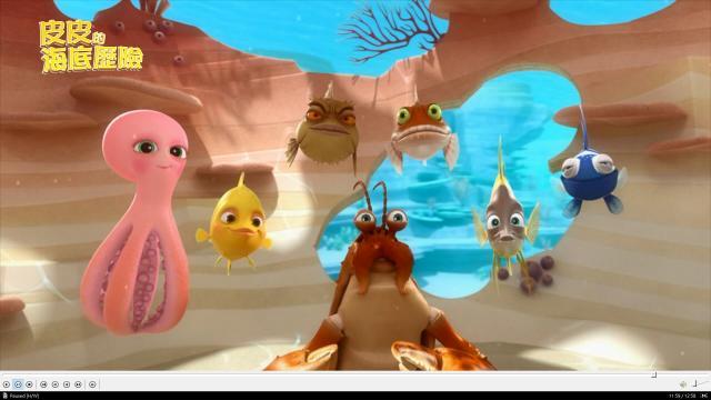 皮皮的海底歷險 第一季26 線上看