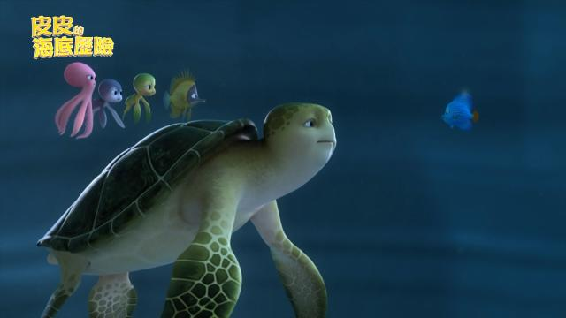 皮皮的海底歷險 第一季28 線上看