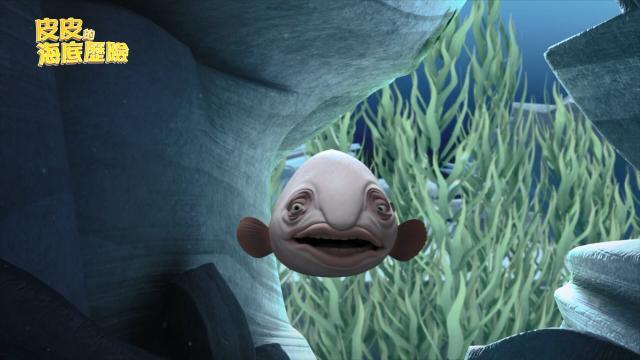 皮皮的海底歷險 第一季29 線上看