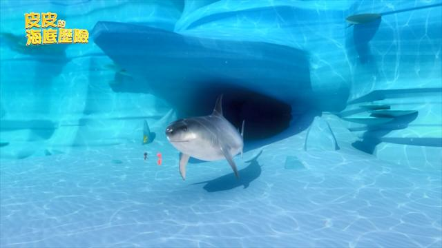 皮皮的海底歷險 第一季30 線上看