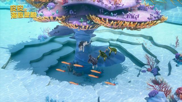 皮皮的海底歷險 第一季33 線上看