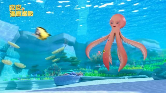 皮皮的海底歷險 第一季36 線上看