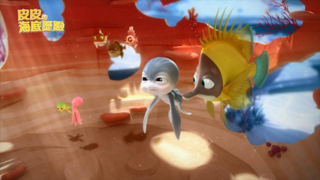 皮皮的海底歷險 第一季37 線上看