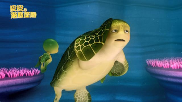 皮皮的海底歷險 第一季38 線上看