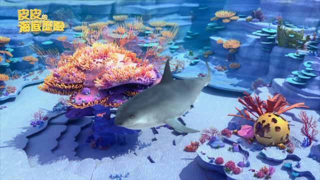 皮皮的海底歷險 第一季41 線上看