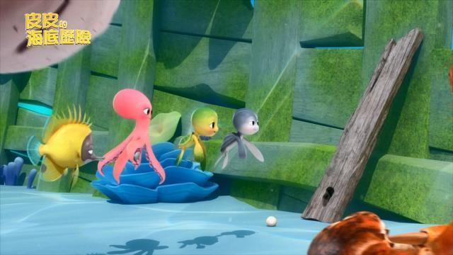 皮皮的海底歷險 第一季42 線上看