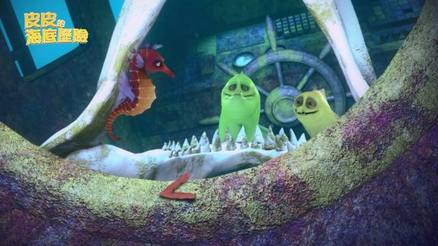 皮皮的海底歷險 第一季43 線上看