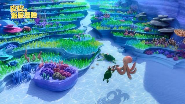 皮皮的海底歷險 第一季44 線上看