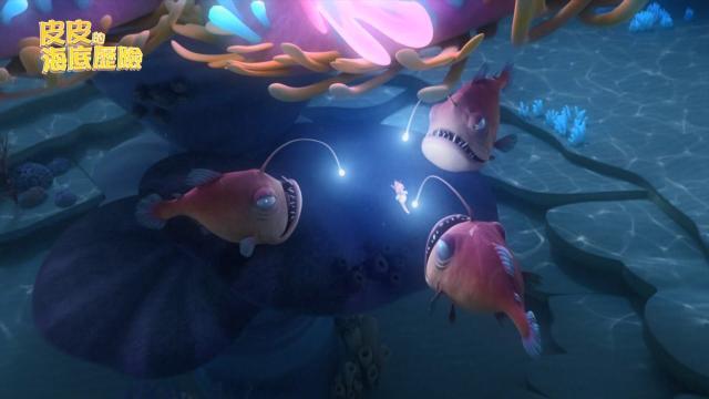 皮皮的海底歷險 第一季47 線上看