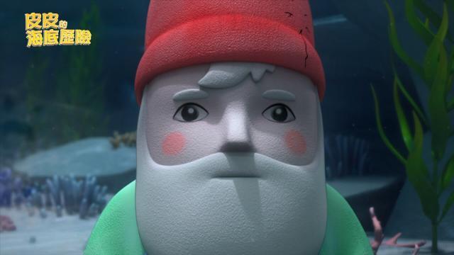 皮皮的海底歷險 第一季48 線上看