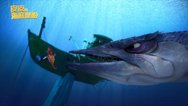 皮皮的海底歷險 第一季51 線上看