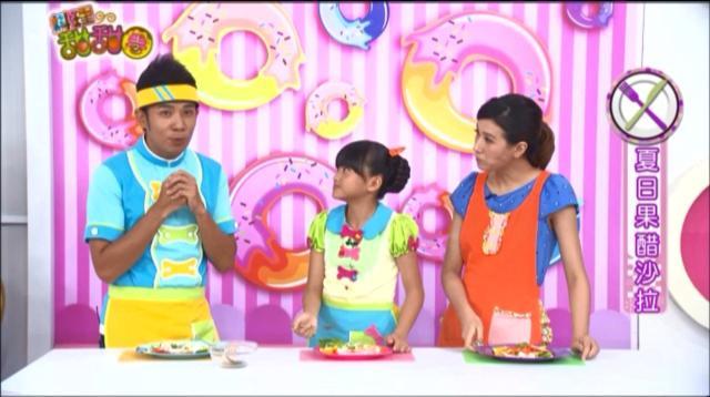 料理甜甜圈 第六季43 線上看
