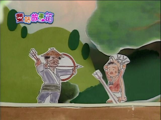 童話故事箱 第二季9 線上看