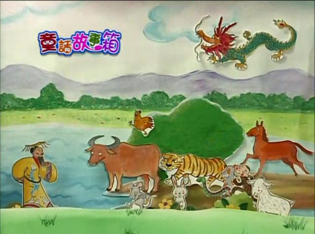 童話故事箱 第二季11 線上看