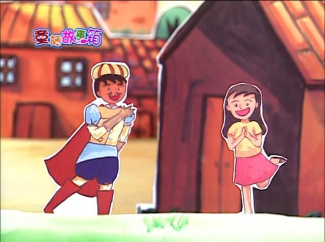 童話故事箱 第二季14 線上看