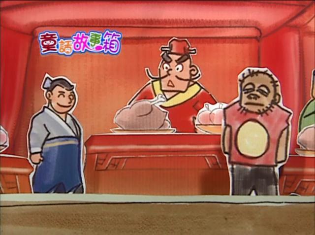 童話故事箱 第二季15 線上看