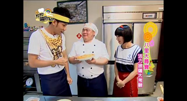 YOYO嘻遊記 第七季5 線上看