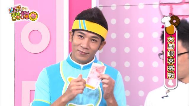 料理甜甜圈 第六季53 線上看