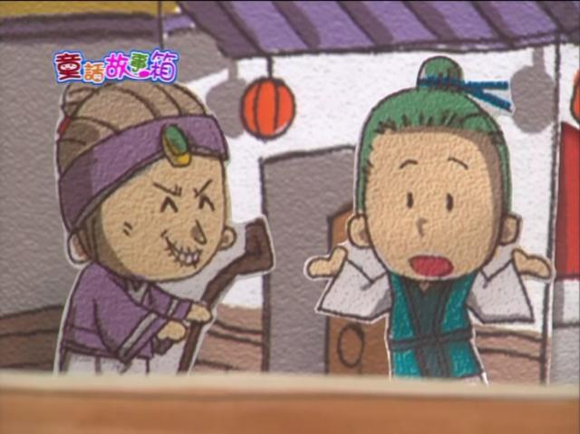 童話故事箱 第二季22 線上看