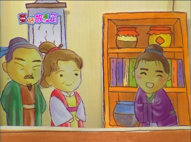 童話故事箱 第二季24 線上看