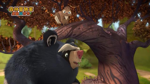 森林冒險家-里歐與帝帝15 線上看