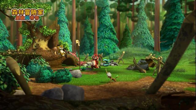 森林冒險家-里歐與帝帝18 線上看