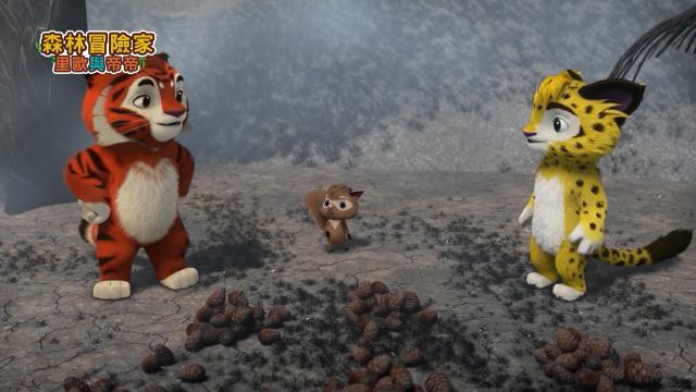 森林冒險家-里歐與帝帝23 線上看