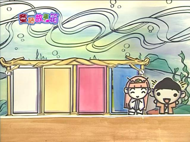 童話故事箱 第二季27 線上看