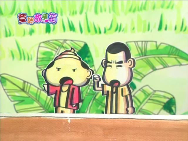 童話故事箱 第二季29 線上看