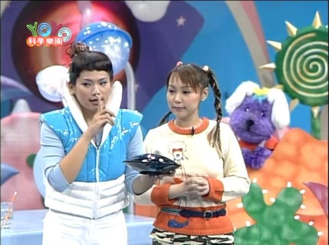 YOYO科學樂園 第4集劇照 1