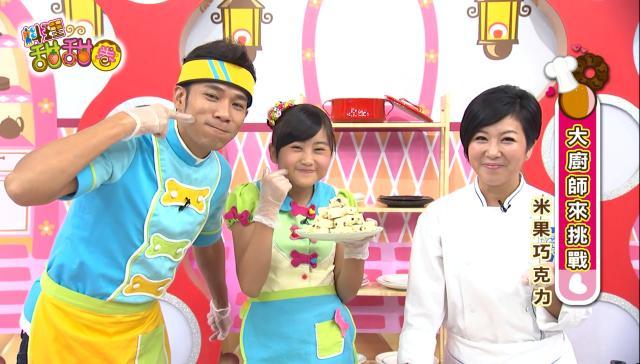 料理甜甜圈 第六季57 線上看