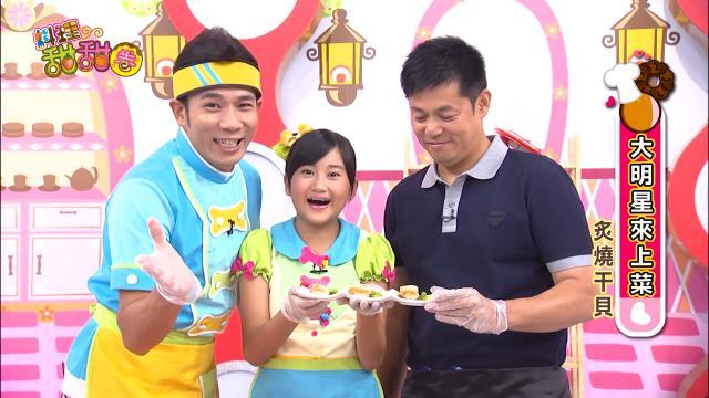 料理甜甜圈 第六季64 線上看