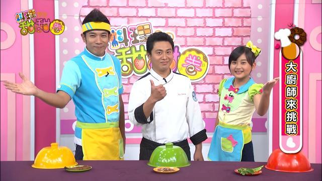 料理甜甜圈 第六季65 線上看
