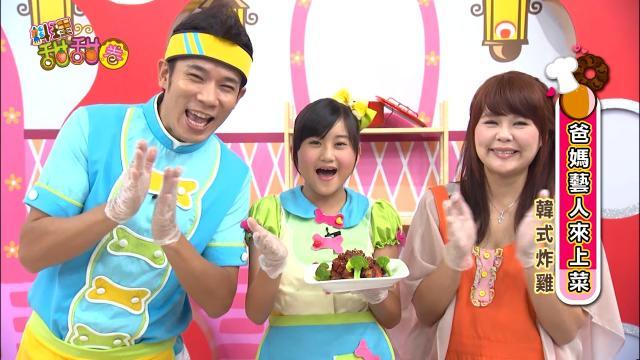 料理甜甜圈 第六季68 線上看