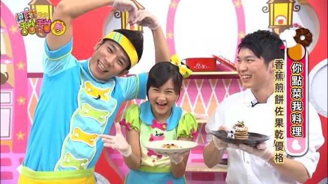 料理甜甜圈 第六季70 線上看