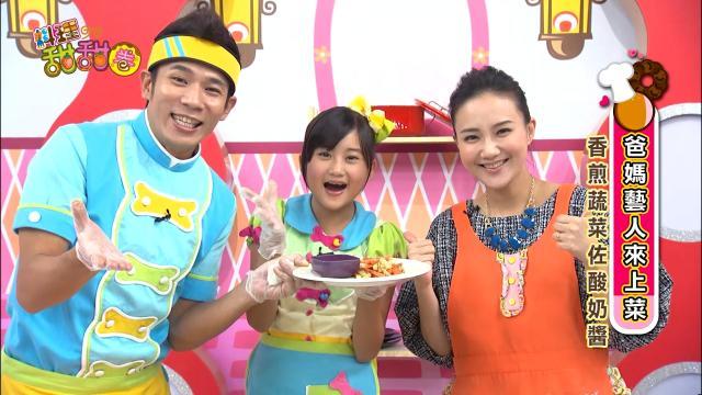 料理甜甜圈 第六季72 線上看
