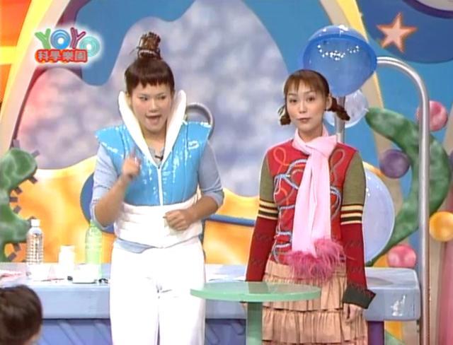 YOYO科學樂園 第9集劇照 1