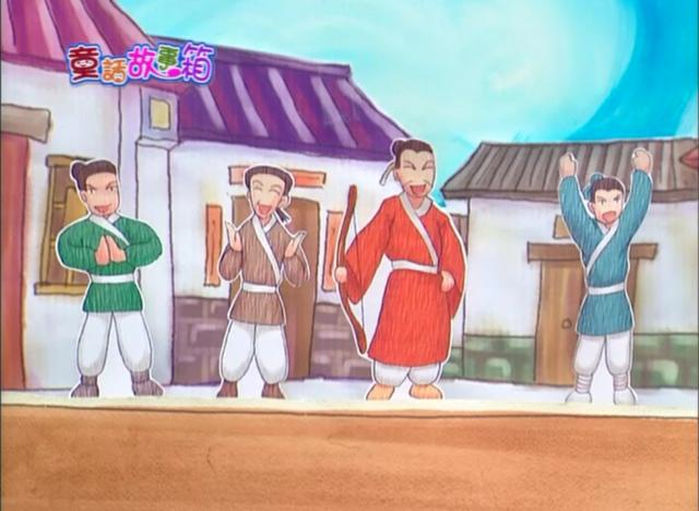 童話故事箱 第二季36 線上看