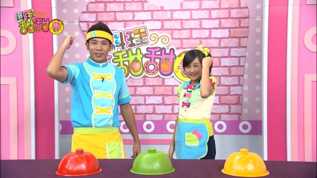 料理甜甜圈 第六季73 線上看