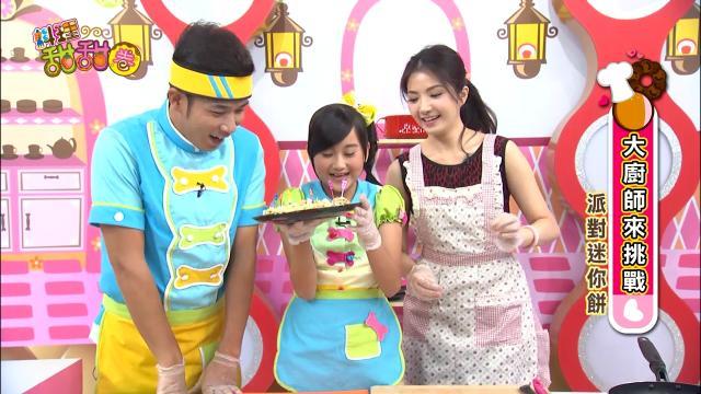 料理甜甜圈 第六季77 線上看