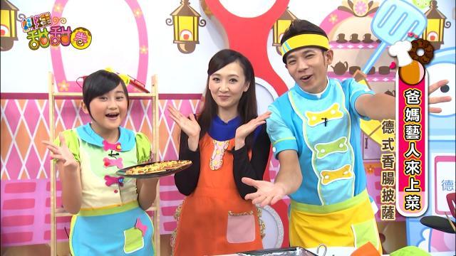料理甜甜圈 第六季80 線上看