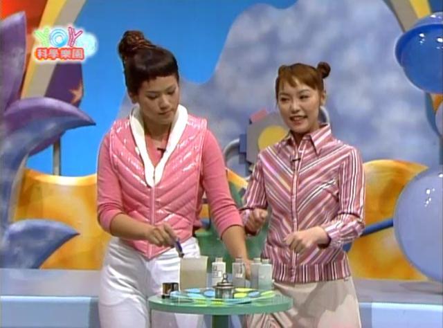 YOYO科學樂園 第13集劇照 1